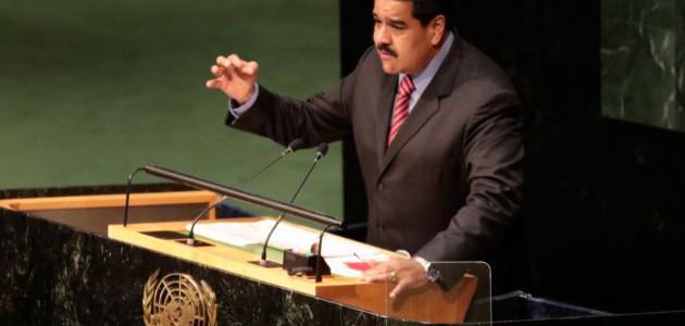 Venezuela planteó a la ONU necesidad de transformar el modelo económico y social para el desarrollo