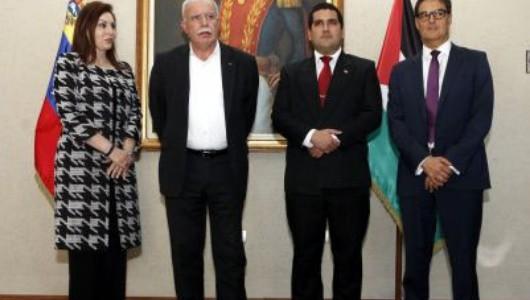 Venezuela y Palestina firmarán acuerdos económicos