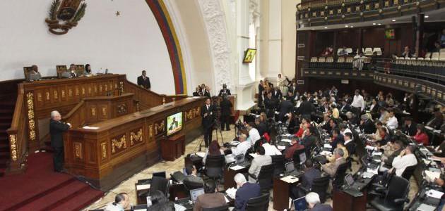 Aprobado en primera discusión presupuesto de la nación para el año 2016