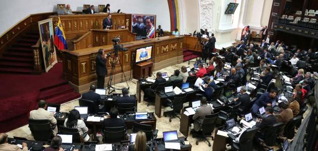 Asamblea Nacional debate este martes 30 créditos adicionales para inversión social