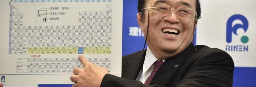 Identificado elemento número 113 de la tabla periódica