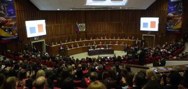 Poder Judicial se posicionó en 2015 como garante del talante pacifista del pueblo