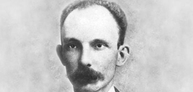 Cuba exalta altruismo y noción de patria de José Martí a 163 años de su nacimiento