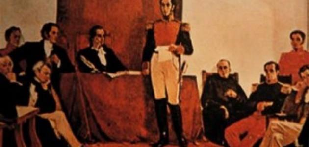 Bolívar sentó las bases políticas de la Gran Colombia en Angostura hace 197 años