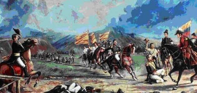 Batalla de La Victoria arriba a 202 años de la gesta histórica de la juventud venezolana