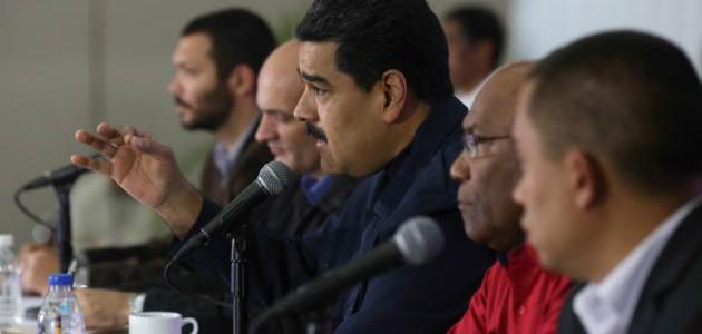 Gobierno evalúa agenda de acción del Consejo Nacional de Economía Productiva