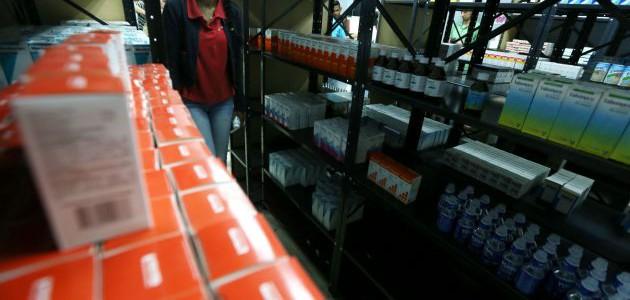 Sistema de abastecimiento, distribución y comercialización de fármacos se activará este lunes