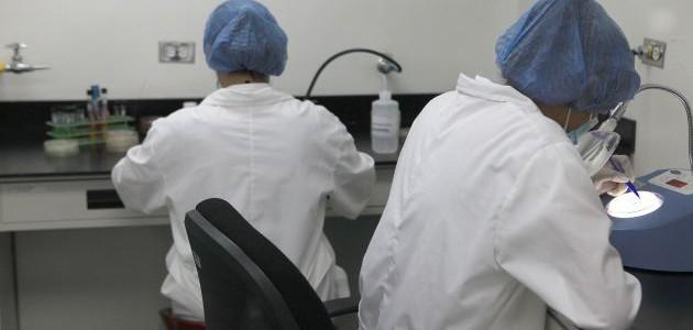 Activan plan de mejoramiento de los servicios de laboratorios clínicos en Cojedes