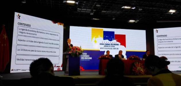 Delegación venezolana expone Agenda Económica Bolivariana ante empresas chinas
