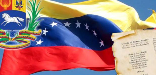 Tal día como hoy nace Juan José Landaeta (+ Himno Nacional)