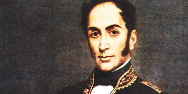Simón Bolívar vio en la imprenta la artillería del pensamiento