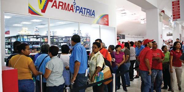 Trujillo contará con quinta sede de Farmapatria