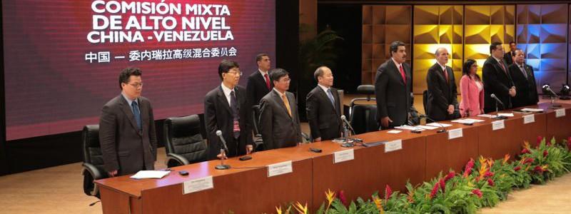 XV Comisión de Alto Nivel China – Venezuela cerró con resultados exitosos