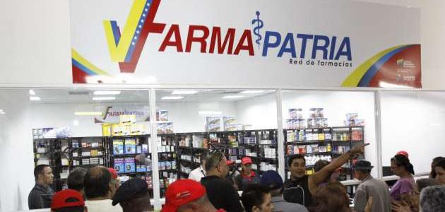 Red de Farmacias Públicas Farmapatria arriba a sus cinco años