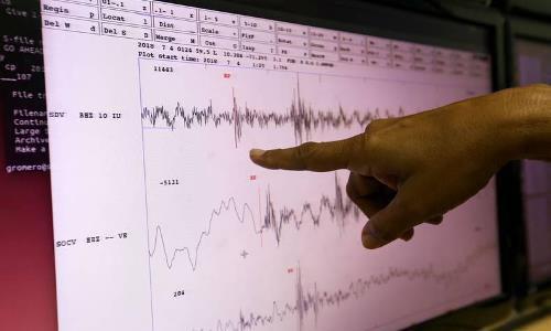 """Campaña """"Por si tiembla"""" fomentará cultura preventiva ante eventos sísmicos"""