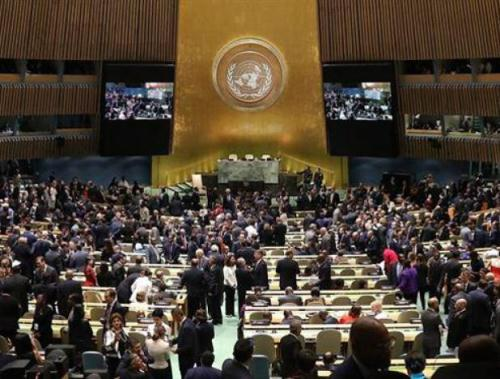 Reunión de la ONU contará con la participación de 128 jefes de gobiernos