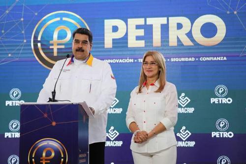 Petros se pueden adquirir con Bolívares Soberanos