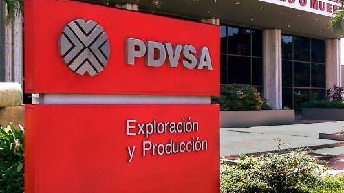 Pdvsa evalúa comercializar crudo con petros en 2019